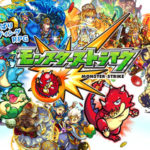 Reasons why you are unable to gain location information in Monster Strike and what you can do about it