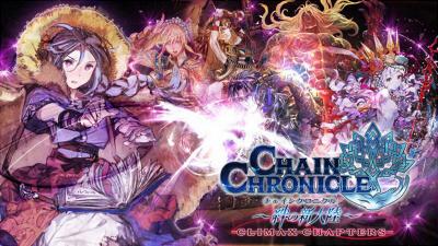 chaincro-002_960x540