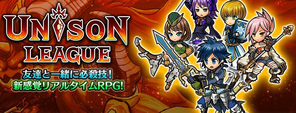 yunizon-league