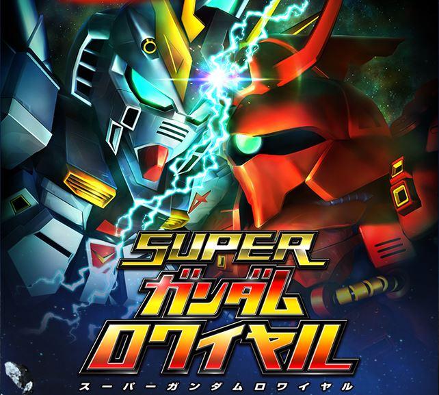 super-gundam-rowaiyaru