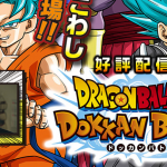 Reasons why Dragon Ball Z Dokkan Battle might not be updating on your device and how to fix them