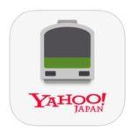 Yahoo!乗換案内アプリのアラームが鳴らない原因と対処法とは