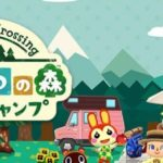 [Animal Crossing] It would seem that there have been troublesome cases of people not being able to make in-app purchases in Animal Crossing: Pocket Camp.