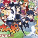 Reasons why Makai Wars is crashing or forced to quit, and how to fix the problem