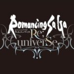 (ロマサガRS)ロマンシングサガ リ・ユニバースにログインできない原因と対処法とは
